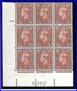 1½d Pale Brown 192 NO Dot cylinder block with listed variety UNMOUNTED MINT/MNH