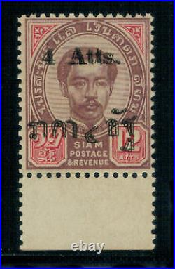 1895 Thailand Siam 4a on 12a Type 3 Variety Double Surcharge Mint SAK#53a