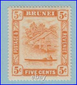 BRUNEI 49a RETOUCH VARIETY MINT HINGED OG NO FAULTS EXTRA FINE
