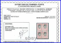 Bolivia #81 #81 Mint Inverted Center Blocks Variety With Certificate