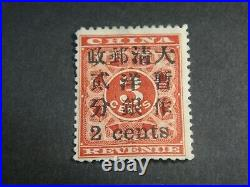 CHINA 1897 Sc#79 2c/3c Red Revenue Inverted S Variety Mint Hinged, SCV$850