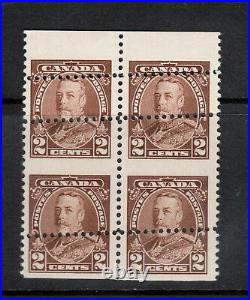 Canada #218 Mint Striking Perf Shift Variety Block Bottom Stamps Never Hinged
