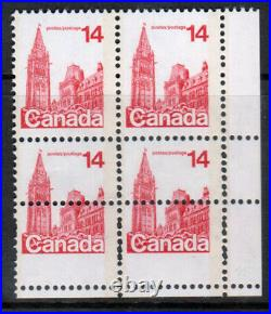 Canada #715 Never Hinged Mint Dramatic Misperf Variety Blk With Certificate