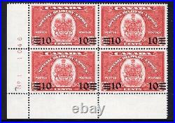 Canada Sc #E9i (Variety) (1939) Special Delivery Plate Block BROKEN O Mint NH