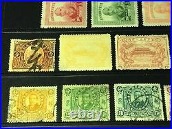 China Stamps 1896-1946 Assorted Old Issues, Some Mint