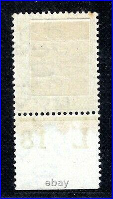 GB KGV Stamp SG. 351 ½d Green WHITE FLAW VARIETY Control L 18(1918) Mint GRED75