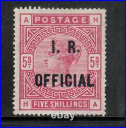 Great Britain #O8b (SG #O9a) Very Fine Mint Raised Period After R Variety
