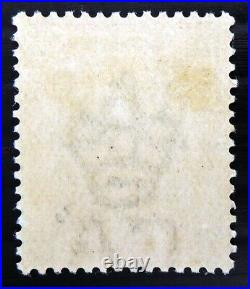 HONG KONG 1898 10c Widely Spaced Variety SG55b Mounted Mint SALE NV781