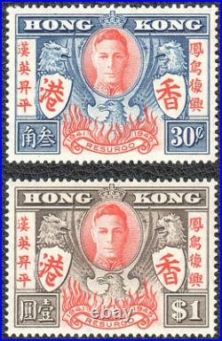 Hong Kong 1946 SG169a + 170a Variety with extra stroke Mint Never Hinged