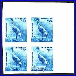 India ERROR Imperforate UNMOUNTED Mint BLOCK SG 1925 1r BIRD Variety IMPERF NH