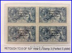 Ireland 1922 Sg66 58 10s Variety Retouch to 10 in Mint Block of 4