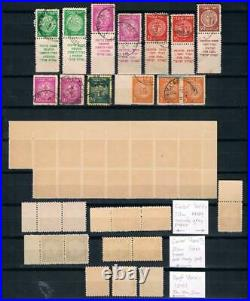 Israel 1948 Doar Ivri USED & MNH lot, wrong tab, post due, rouletted, variety, 10x11
