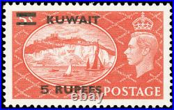 KUWAIT 1951 5r on 5sh GEORGE VI EXTRA BAR AT TOP VARIETY MINT pos. 2/2 perfe