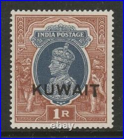 Kuwait 1939 1r Grey & red-brown with'Extended'T' variety SG 47a Mint