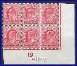M5(k) Variety 1d Scarlet Control I9 imperf perf type H1 Plate 58a MOUNTED MINT