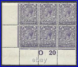 N22(3)f 3d Violet Royal Cypher control O 20 perf with variety UNMOUNTED MINT/MNH