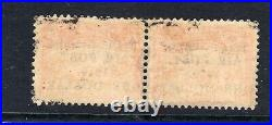 Newfoundland SG143/3a 1919 Air Post One Dollar Variety Missing Comma Mint PAIR