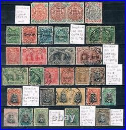 Rhodesia used Lot 1897,1909,1913-19 Admiral, Double Head Perf Variety CV 350$++