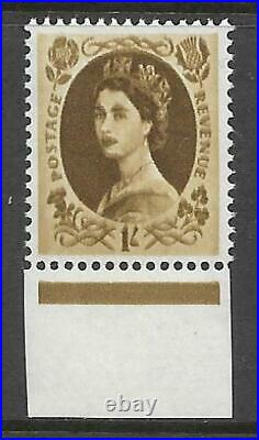 S138a 1/- Wilding variety double impression UNMOUNTED MINT