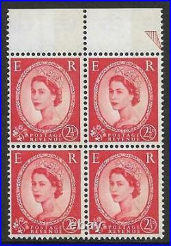 S61b 2½d Green Phosphor with single broad band variety block of 4 UNMOUNTED MINT