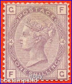 SG. 163 variety K8C. FG. 1/- purple. Plate 14. A very fine mounted mint