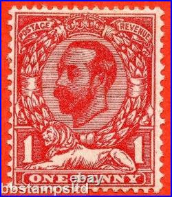SG. 328 a. Variety N7 (1) f. 1d Carmine red. Die 1A. A mounted mint example