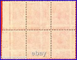 SG. 361a variety N16 (3) f. 1d Scarlet. PRINTED ON THE BACK. A superb mint
