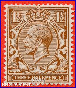 SG. 363 variety N18 (9). 1½d Pale Brown. A super lightly mounted mint ex B56781