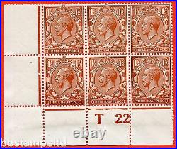 SG. 364 Variety N18 (14). 1½d Bright Chestnut. A fine totally UNMOUNTED MINT