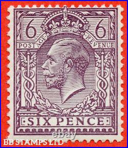 SG. 384 variety N26 (2). 6d Slate Purple. A fine UNMOUNTED MINT example o B53277
