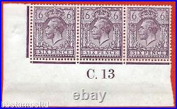 SG. 384 variety N26 (2). 6d Slate purple. A superb UNMOUNTED MINT control C. 13