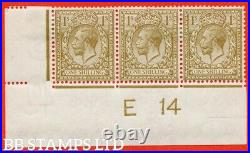 SG. 395 variety N32 (2). 1/- pale bistre brown. A fine mounted mint contr B43902