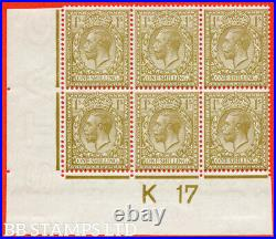 SG. 395 variety N32 (4). 1/- Buff Brown. A fine UNMOUNTED MINT  mounted B55528