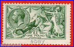 SG. 404. Variety N72 (3). £1.00 deep dull blue green. UNMOUNTED MINT
