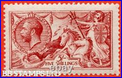 SG. 409. Variety N67 (2). 5/- Carmine. A very fine UNMOUNTED MINT example B40566