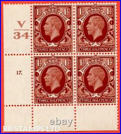 SG. 441 variety N51 1½d Red-Brown. A superb unmounted mint Control V34 B52791