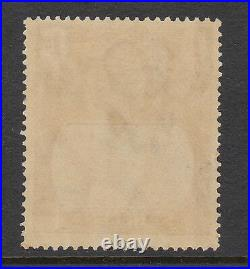 ST HELENA 1922 1/- WITH BROKEN MAINMAST VARIETY SG 106a MINT