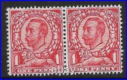 Sg 341c 1d Scarlet with variety- No Cross On Crown & Broken Frame UNMOUNTED MINT