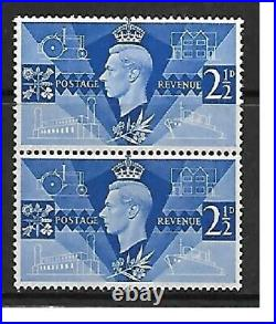 Sg 491b 1946 2½d Victory listed variety Extra porthole fore UNMOUNTED MINT