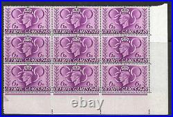 Sg 497 1948 6d Olympic Games Variety HLP letters retouched UNMOUNTED MINT