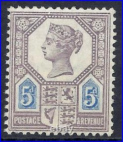 Sg207a variety 5d Dull Purple & Blue Jublee break in frame UNMOUNTED MINT/MNH