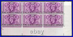 Sg497 1948 6d Olympic Games Variety HLP letters retouched UNMOUNTED MINT/MNH
