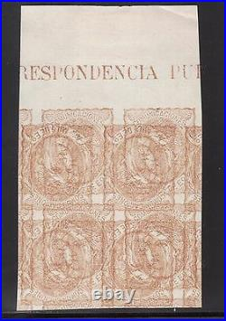 Spain #163 XF Mint Triple Impression Inverted Imperf Block Variety