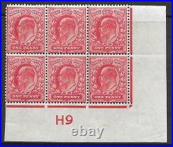 Spec M5n Variety 1d Scarlet Control H9 imperf plate 50b UNMOUNTED MINT