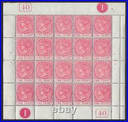 St Christopher 1884 1d. Carmine Complete Mint Sheet of 20 Stamps Inc. Variety