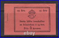 Sweden #191a (Facit #176c Variety) NH Mint Booklet Pane Of 10 In Partial 3KR