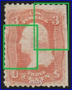 US # 94 Var MINT OG H RARE DOUBLE GRILL VARIETY UNLISTED IN SCOTT BEAUTY