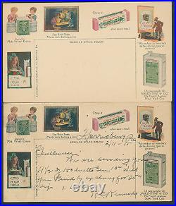 #UX24 MA-61-b VARIETY 1 MINT/USED ADVERTISING ON FACE & REVERSE BP1213