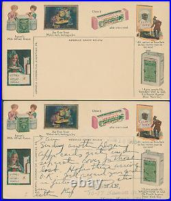 #UX27 MA-61-b VARIETY 2 MINT/USED POSTAL CARD With ADVERTISING FRONT & BACK BP1197