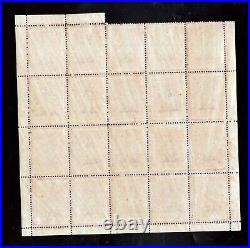 Virgin Islands #8a (SG #18a) Very Fine Mint Sheet Of 20 Long Tailed S Variety